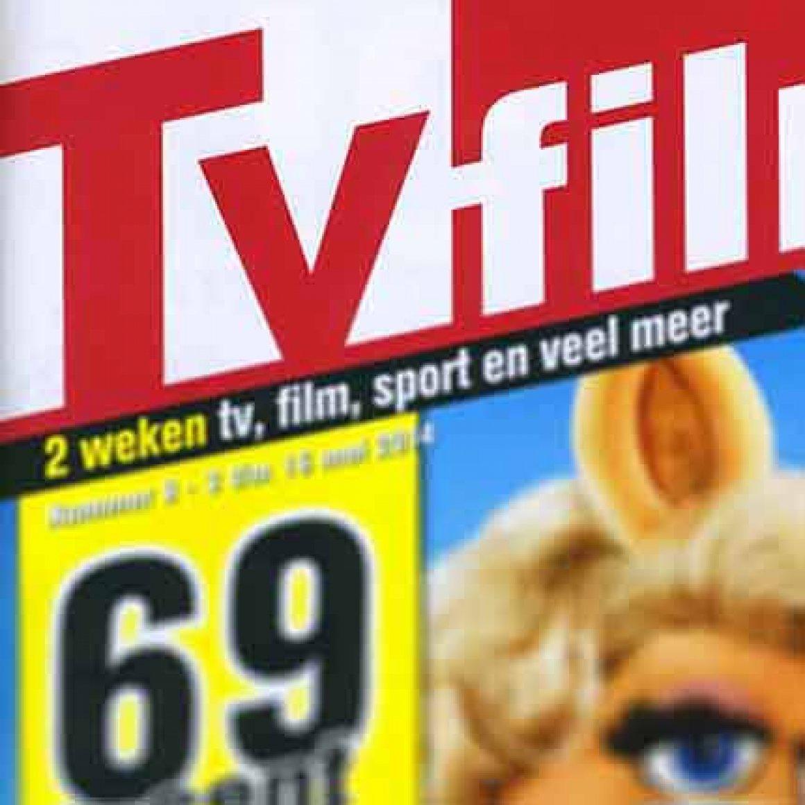 TVFilm1